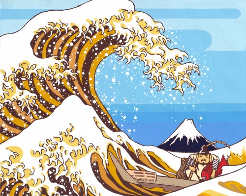 the-wave-of-yebisu-beer